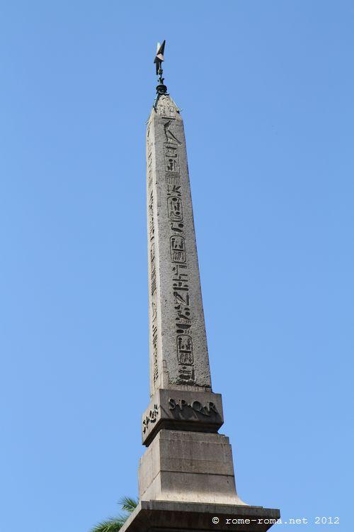 Obélisque de Dogali