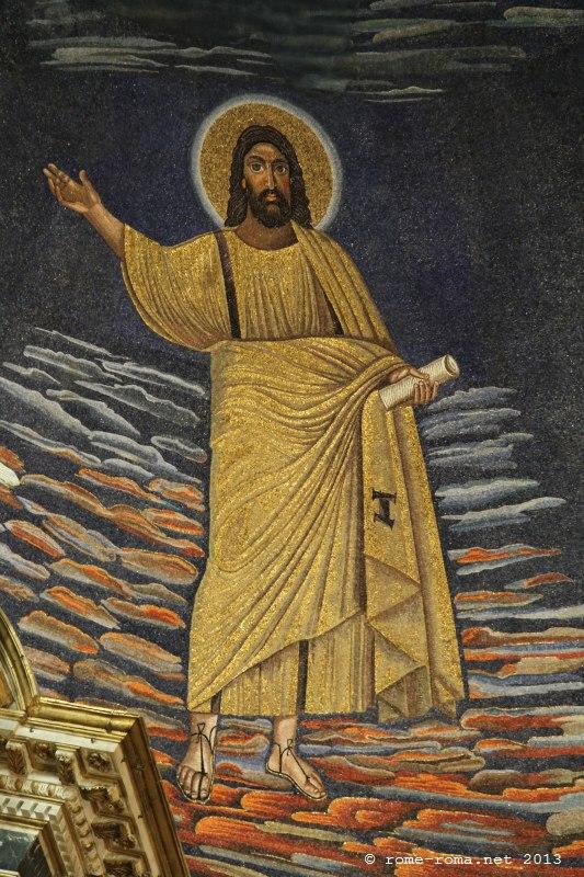 Basilique des saints Côme et Damien