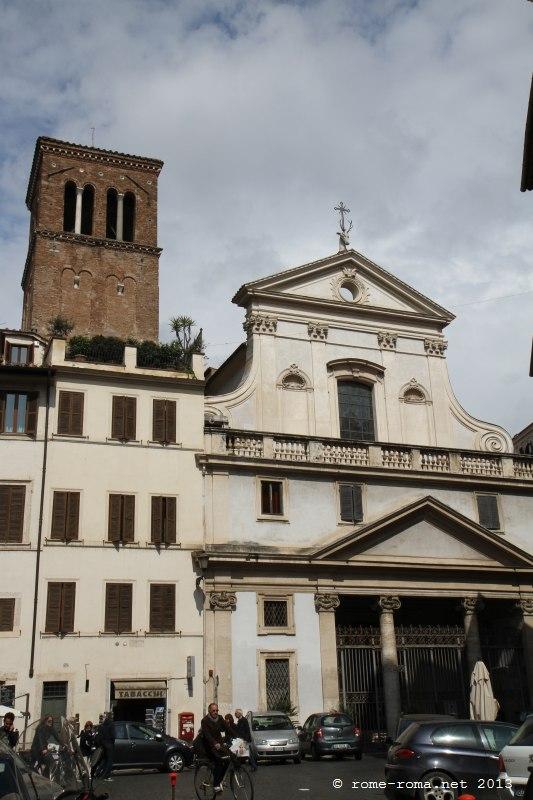 Basilique saint eustache for Architecte st eustache