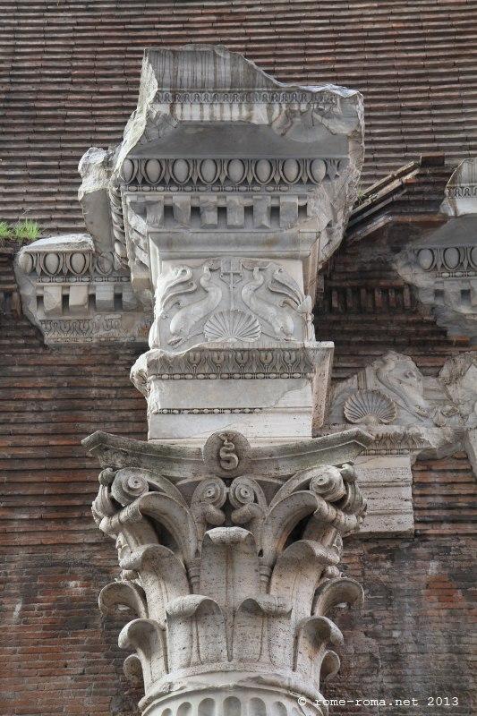 Basilique de Neptune