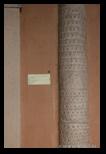 Colonne du mythique Palais de Pilate saint jean du latran