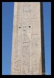 'obélisque du Latran à rome