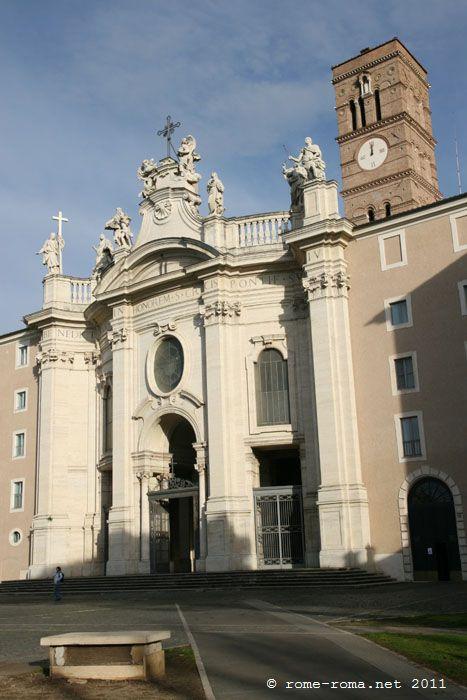 Basilique Sainte-Croix de Jérulasem