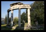 Temple de Vénus - villa d'hadrien
