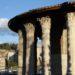 Le Temple Rond d'Hercule Victor