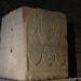 Antiquités romaines et Tabularium
